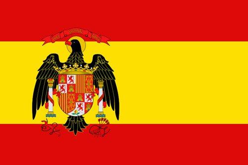 Flaga Hiszpanii obowiązująca od 11 października 1977 r. do 5 października 1981 r. // Hispanico.pl