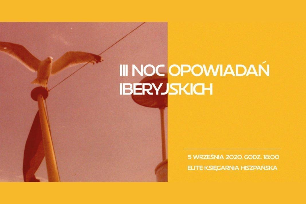 Trzecia Noc Opowiadań Iberyjskich we Wrocławiu